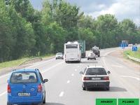 Модуль распознавания автомобильных номеров (автомагистрали)
